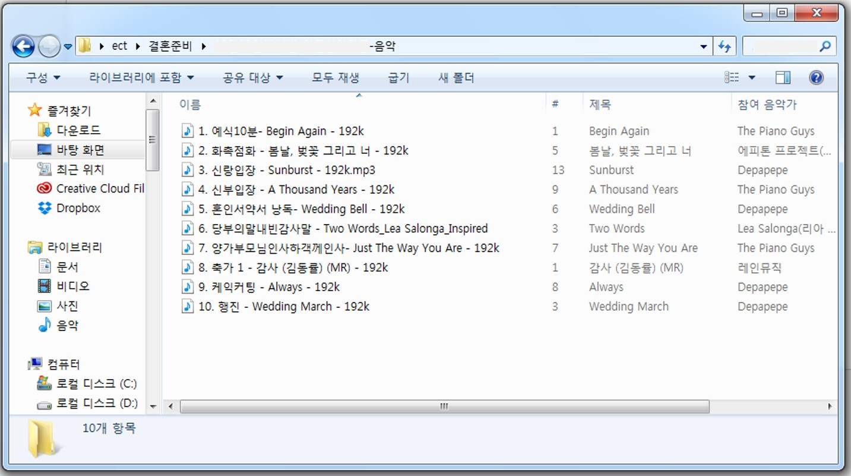 0128_music.jpg