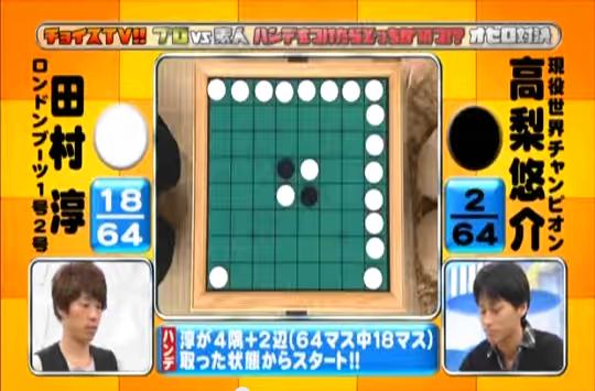 takanashi1.png