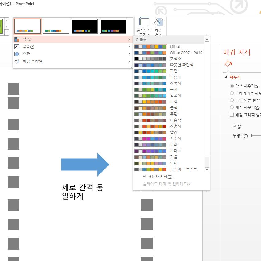 색.jpg