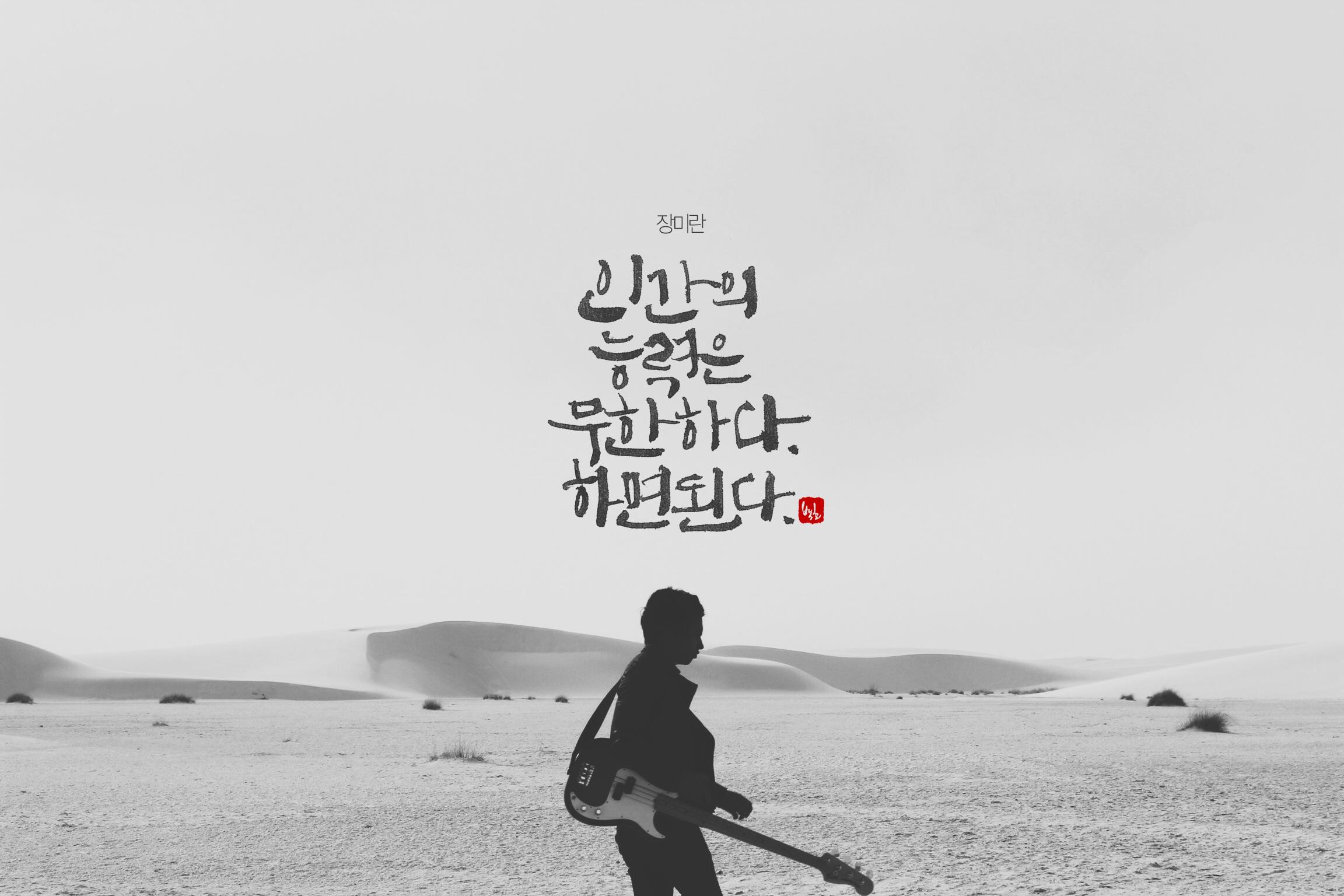 03 장미란.png