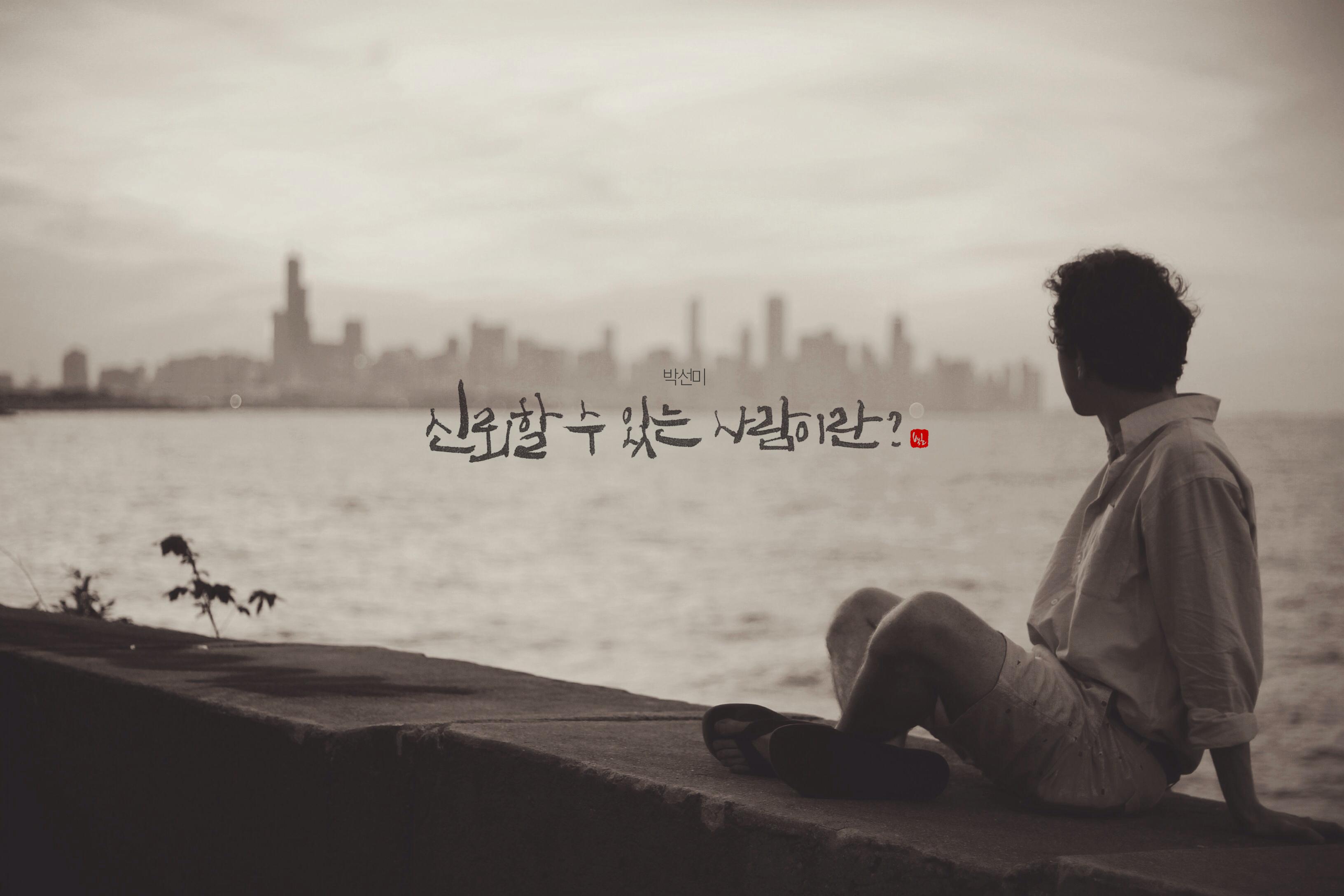 04 박선미.png