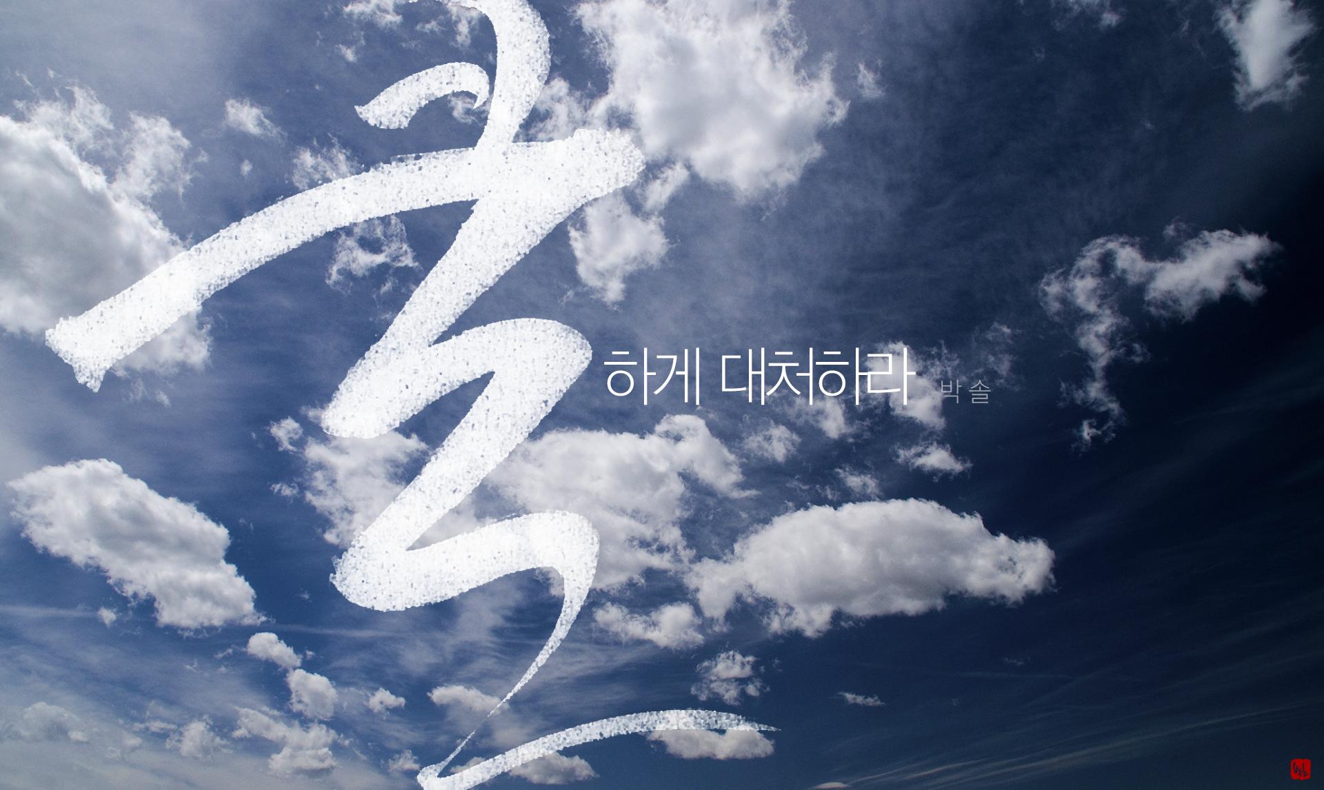 11 박솔_2.png