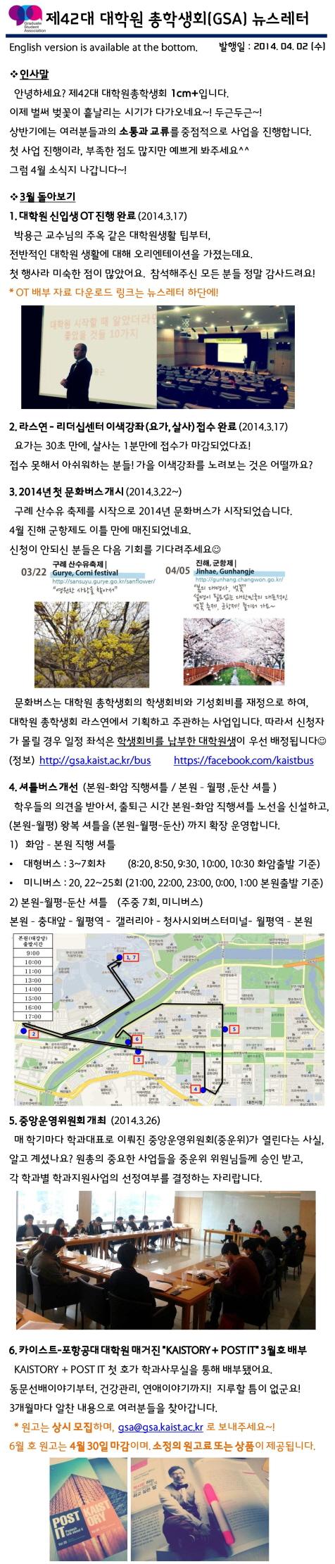 2014-04_1.jpg